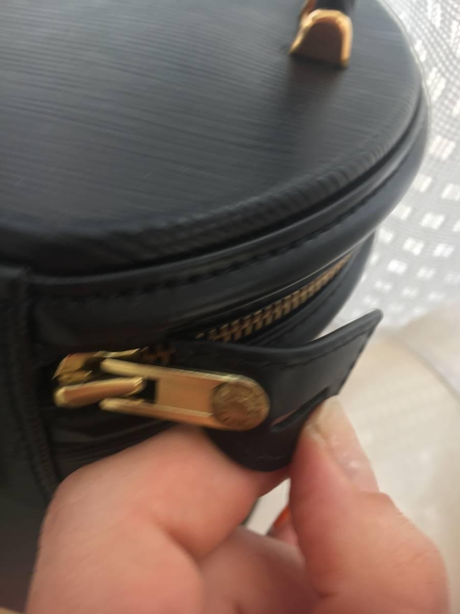ルイヴィトン Louis Vuitton エピ ブラック 黒_画像3