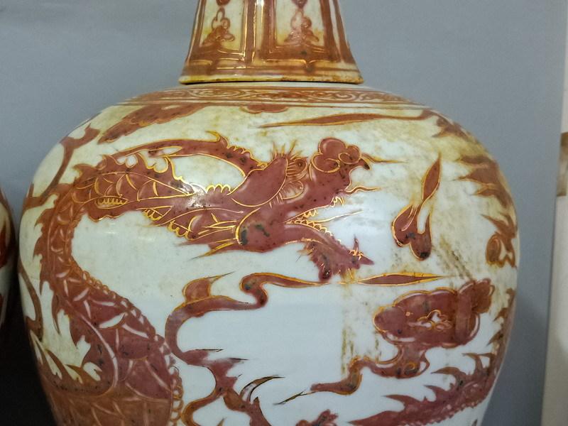 元 釉里赤い 描金 竜紋磁瓶ペア_画像2