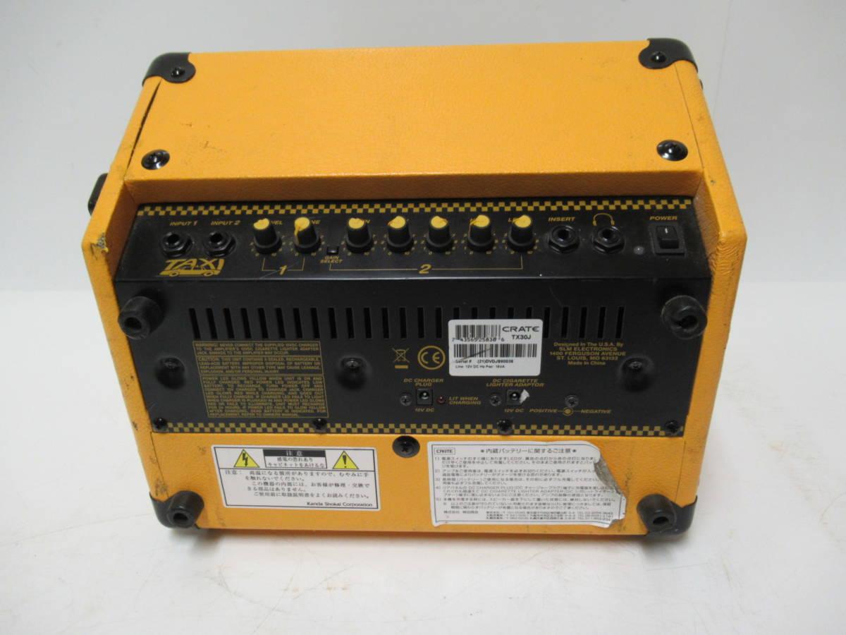 管A871  CRATE TX30J 充電式アンプ_画像2