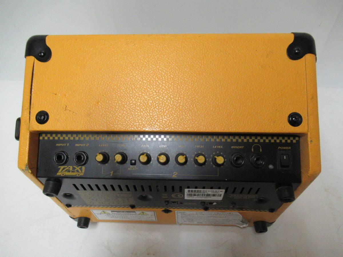 管A871  CRATE TX30J 充電式アンプ_画像5