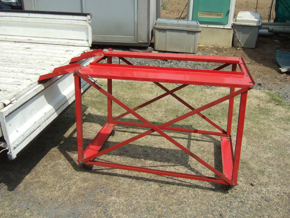 SATU41 農機具の運搬台車 動噴など トラック積込みに 保管台車 移動台車 中古 引取で
