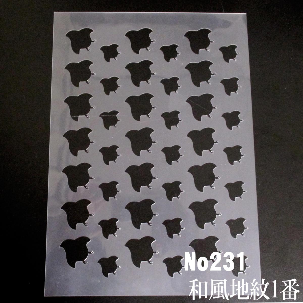 千鳥柄 和風地紋①番 ステンシルシート 型紙図案 NO231_画像3