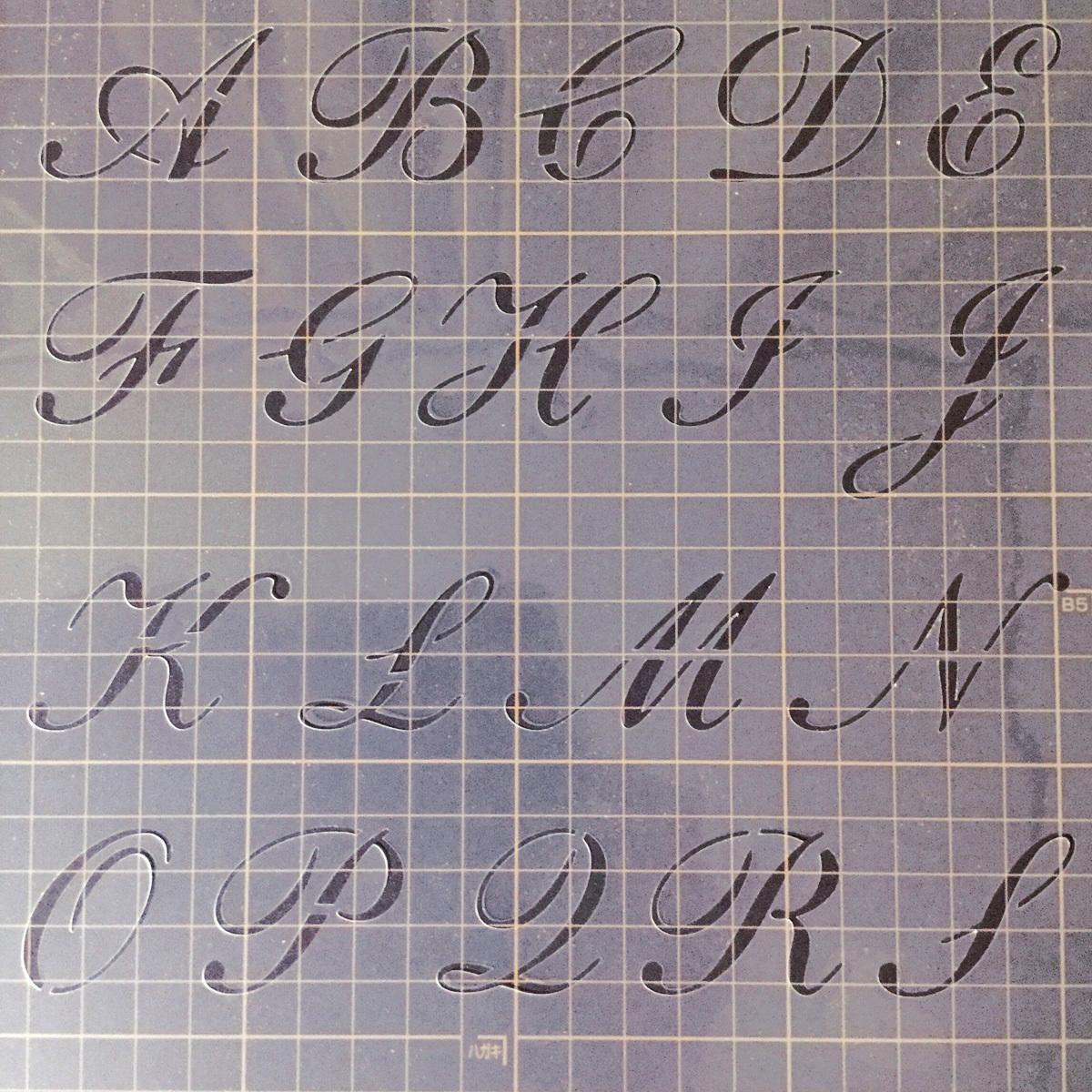 スクリプト欧文書体①番 アルファベット 大文字 サイズ縦3センチ基準 sb1 ステンシルシート NO121_画像7