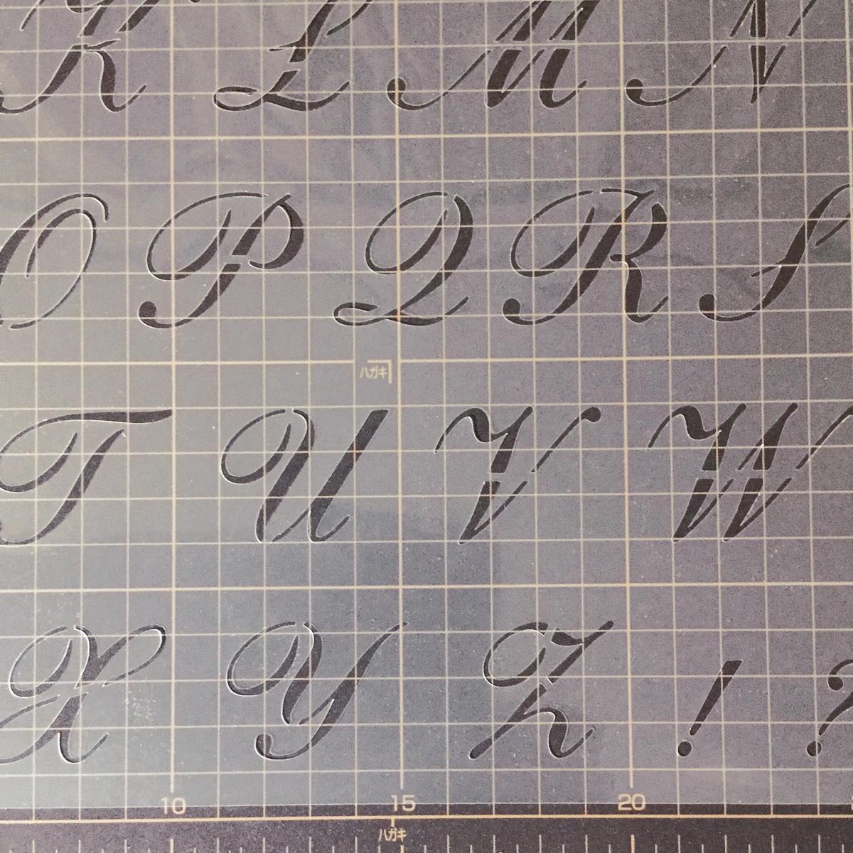 スクリプト欧文書体①番 アルファベット 大文字 サイズ縦3センチ基準 sb1 ステンシルシート NO121_画像8