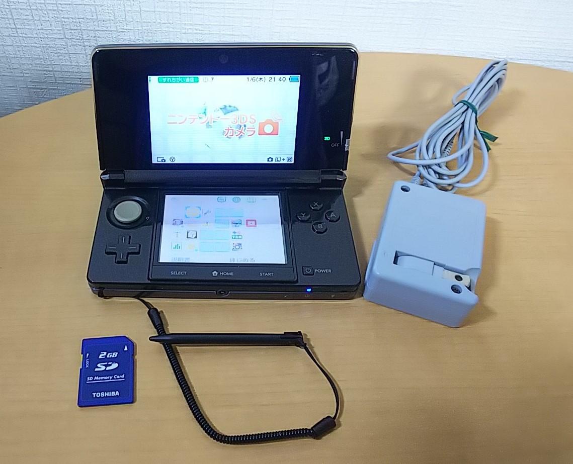 任天堂 3DS ブラック 本体 充電器 タッチペン SDカード付  NINTENDO 3DS
