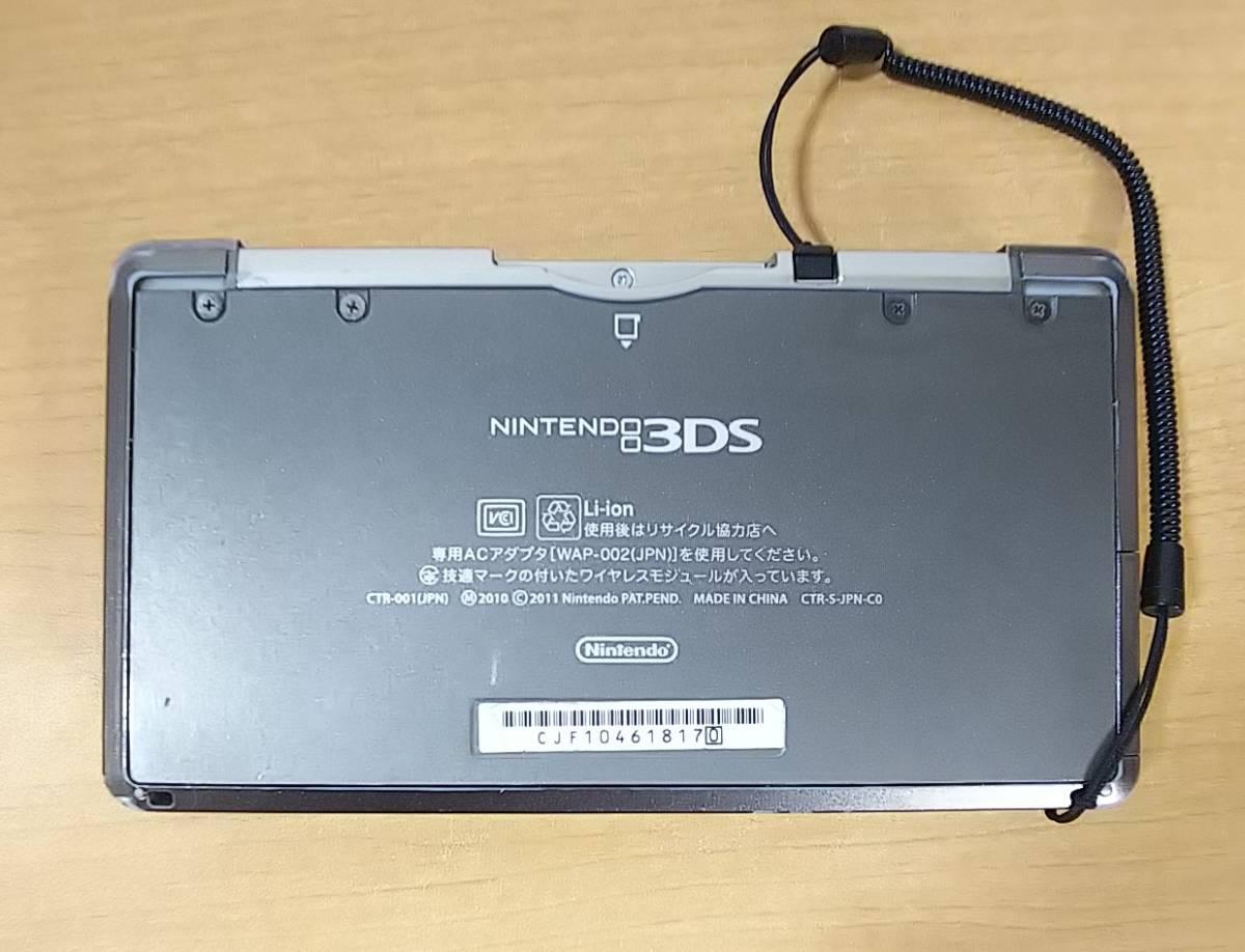 任天堂 3DS ブラック 本体 充電器 タッチペン SDカード付  NINTENDO 3DS_画像3