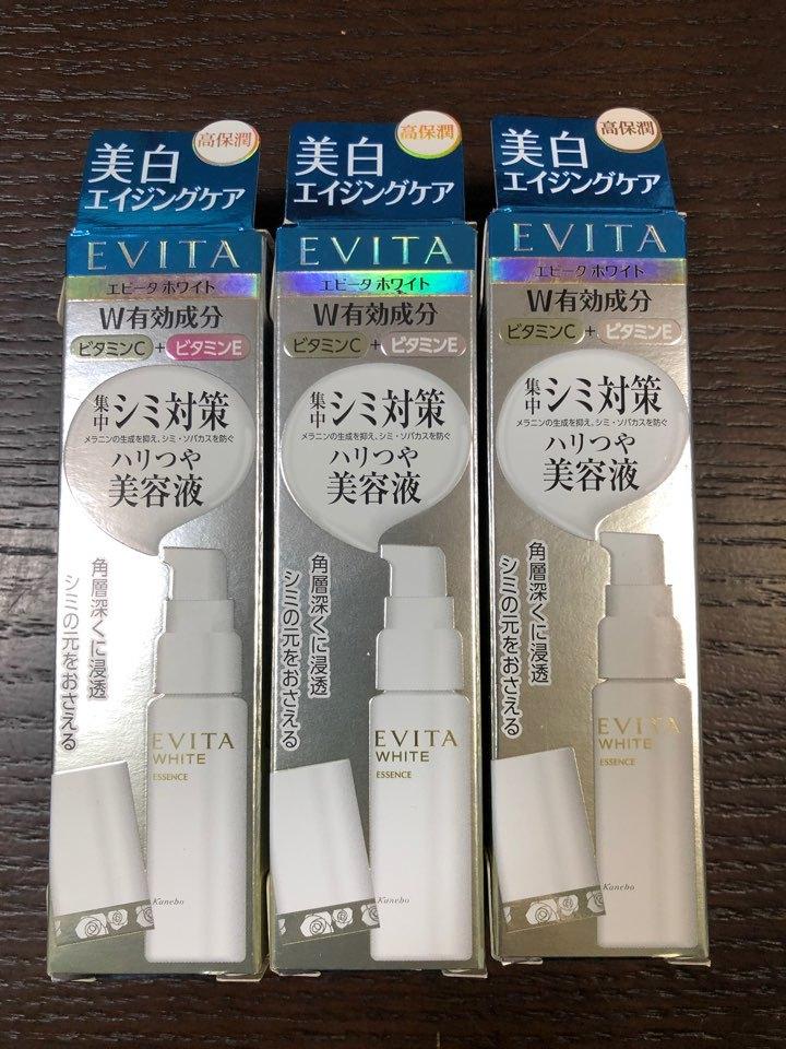 エビータ ホワイト エッセンスV 30ml×3個セット新品未開封