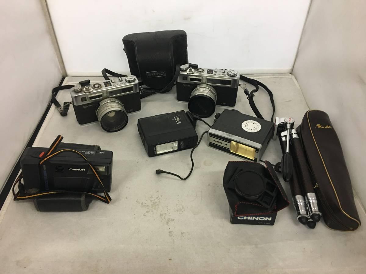 YASHICA ELECTRC35など フィルムカメラ アクセサリーまとめ売り