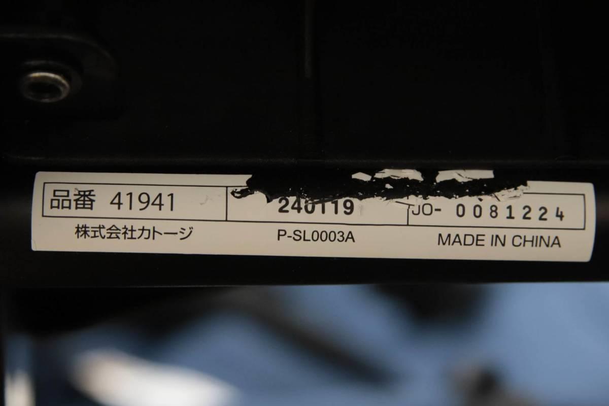 PK04169 展示品 Joie 2人乗り ベビーカー エヴァライトデュオ ディプシーカラー 41941 参考定価4.2万円 s_画像9