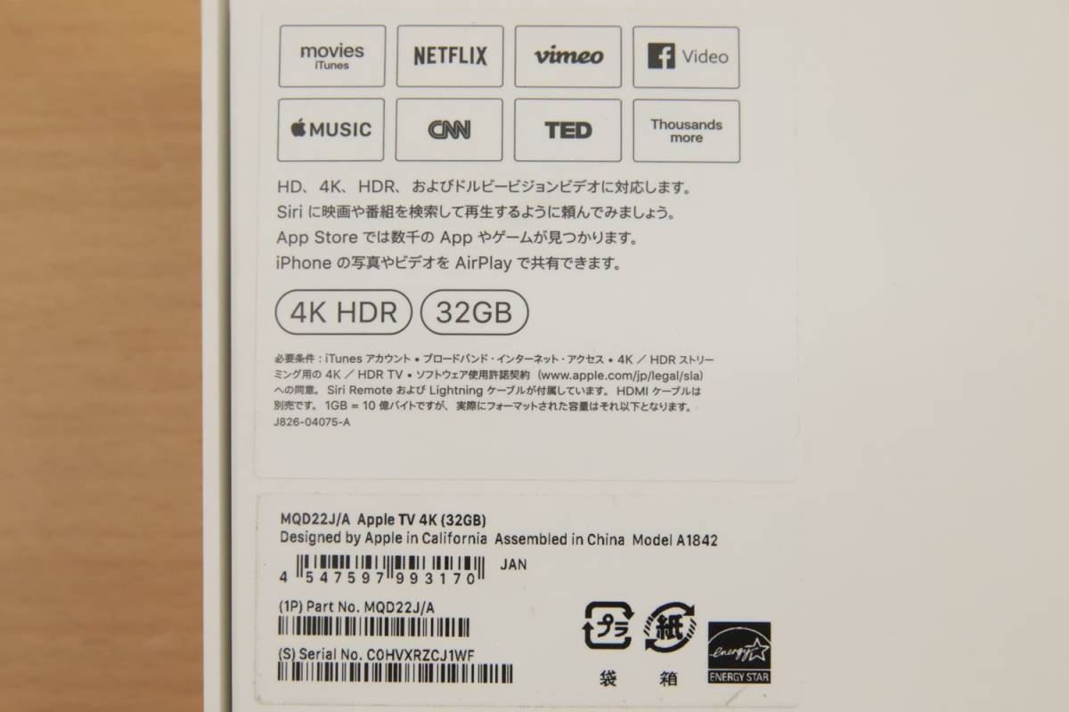 Eア4 QK04184 展示品 アップル Apple TV 4K HDR 32GB MQD22J/A_画像4