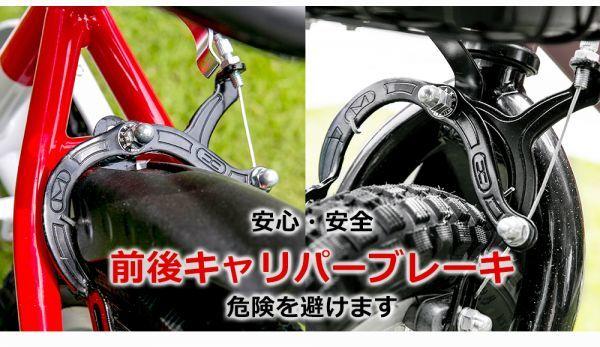 Jランク■子供用自転車■幼児用■軽量■補助輪■チェーンケース付き■16インチ■12.4KG■R_画像8