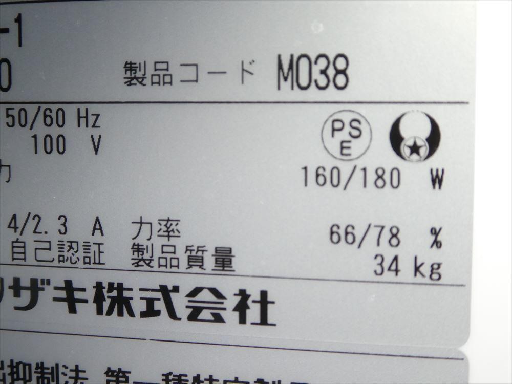 【美品】製氷機 ホシザキ IM-25M-1 単相100V 2018年式 №h-0723 小型 アンダーカウンター キューブアイス アイスメーカー 中古□_画像6