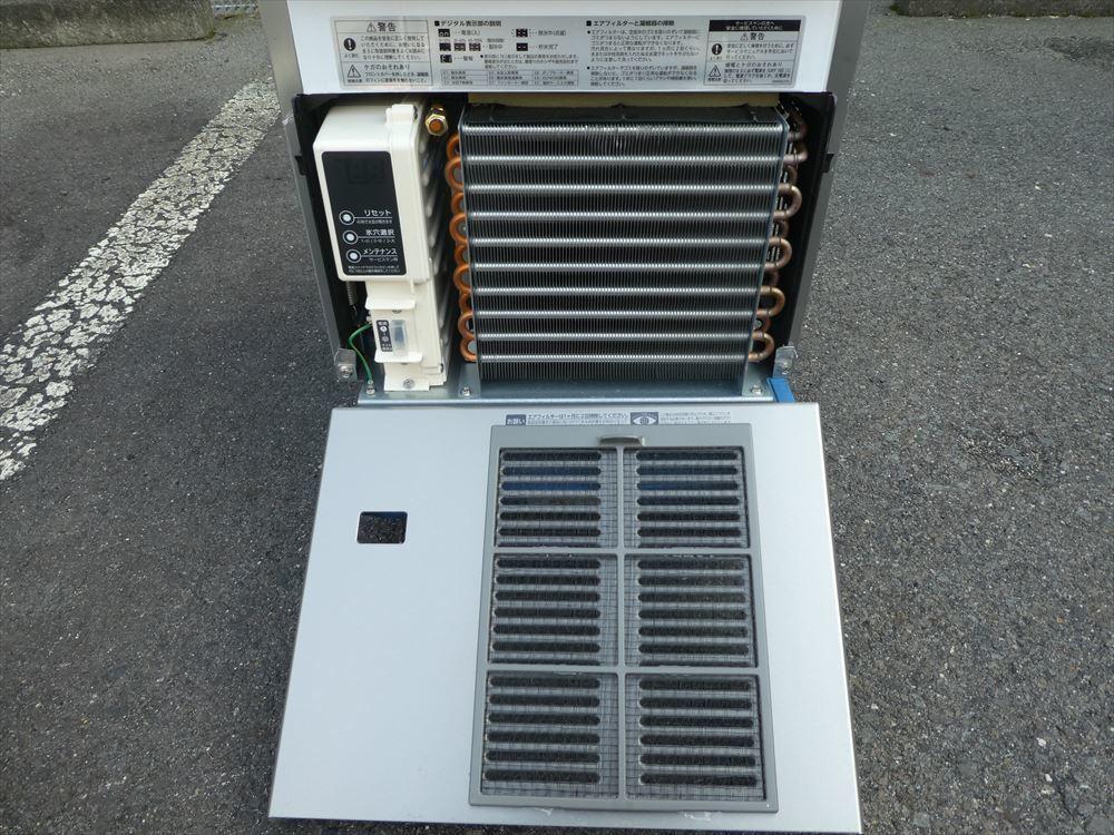【美品】製氷機 ホシザキ IM-25M-1 単相100V 2018年式 №h-0723 小型 アンダーカウンター キューブアイス アイスメーカー 中古□_画像4