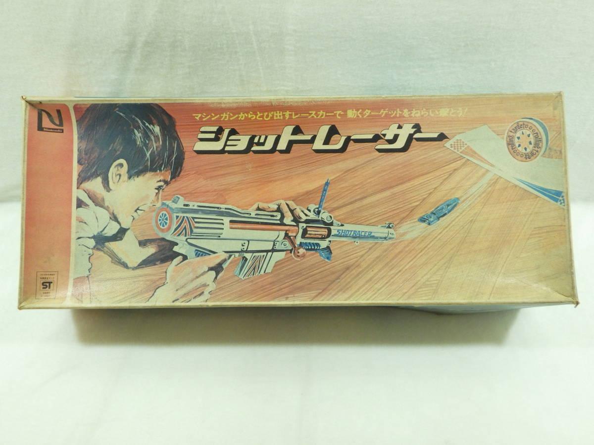 絶版品 任天堂 ショットレーサー 当時物 新品未使用 レトロ 昭和の玩具 ニンテンドー NINTENDO SHOT RACER