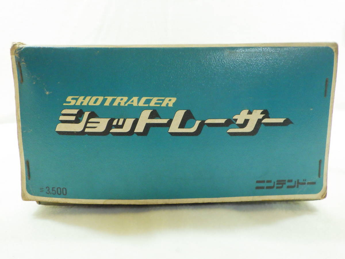 絶版品 任天堂 ショットレーサー 当時物 新品未使用 レトロ 昭和の玩具 ニンテンドー NINTENDO SHOT RACER_画像2