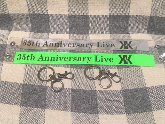 吉川晃司 35th Live 銀テープキーホルダー 2個セット_画像2