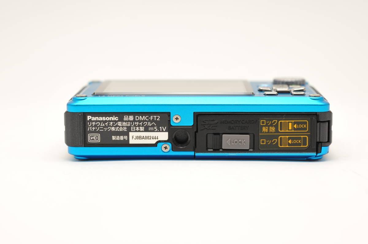 良品 パナソニックPanasonic DMC-FT2 スプラッシュブルー 付属品全て有り 元箱のみ無し 防水カメラ_画像3