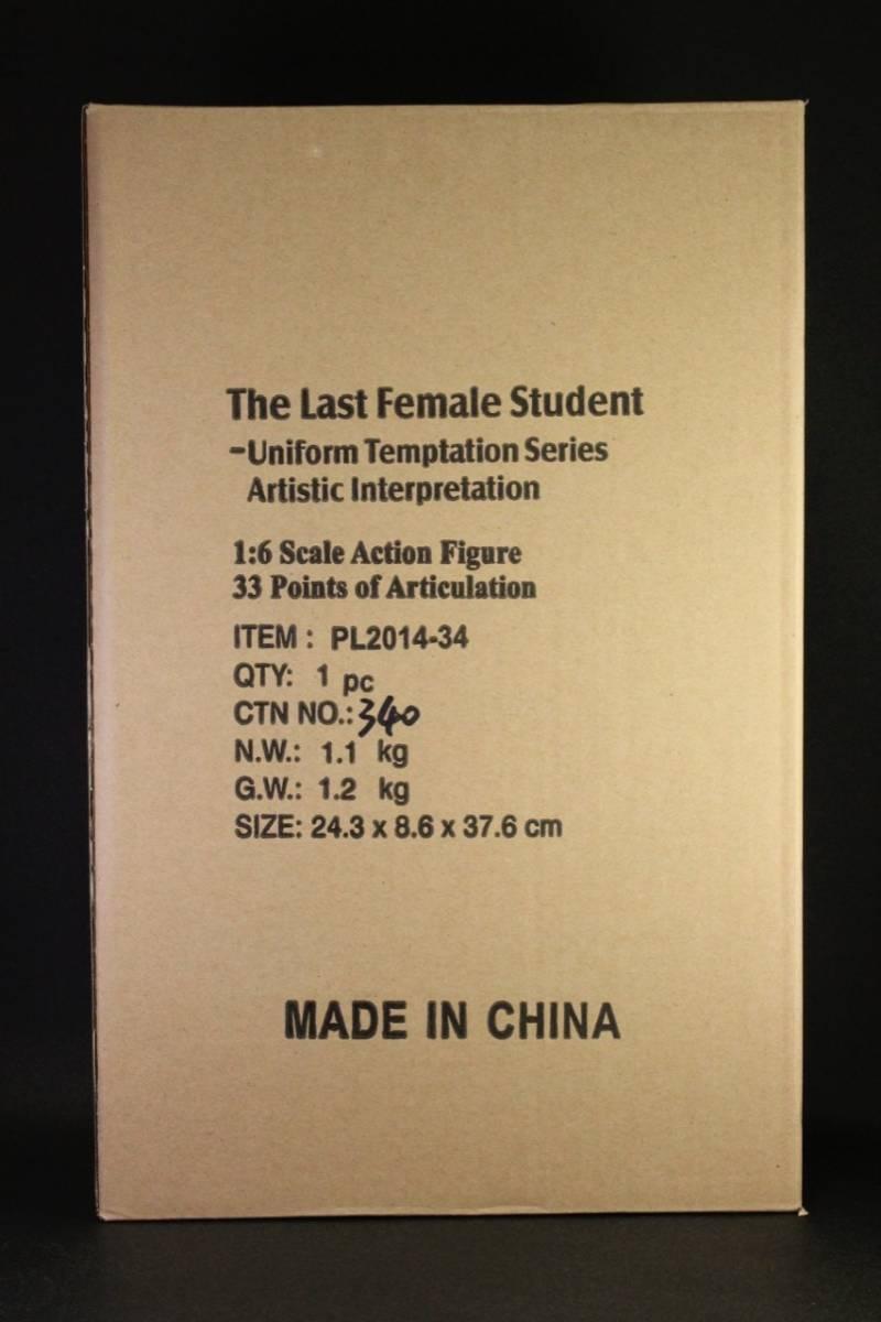 Phicen「The Last Female Student」PL2014-34 未開封新品