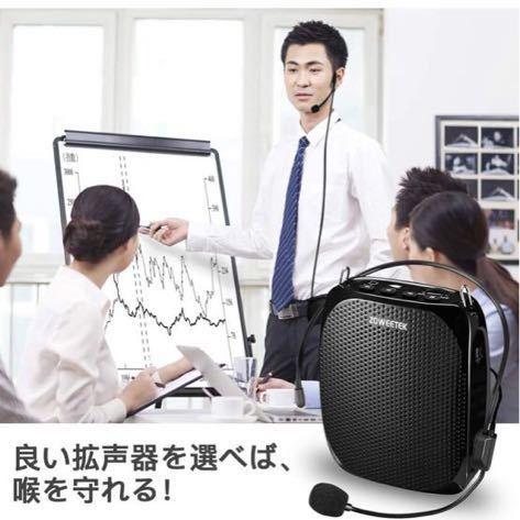 1030 ZOWEETEK ハンズフリー拡声器 小型 スピーカー マイク付_画像3