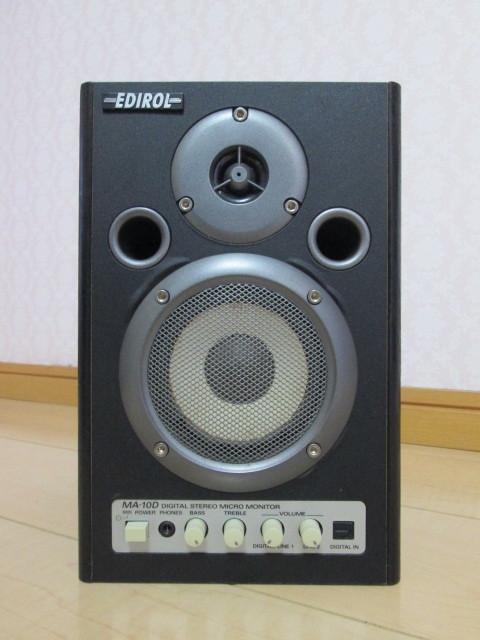 ●Roland /EDIROL モニタースピーカー MA-10D_画像2