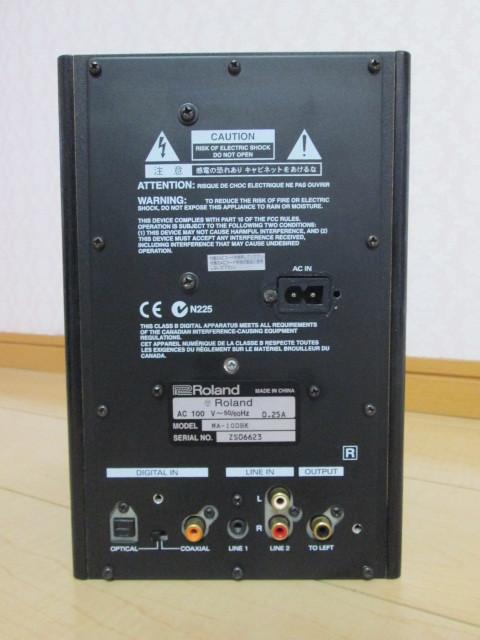 ●Roland /EDIROL モニタースピーカー MA-10D_画像4