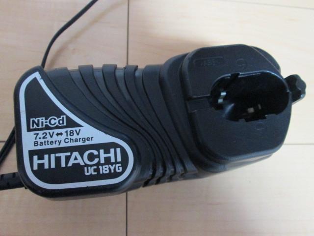 ●HITACHI 急速充電器 + 蓄電池_画像2