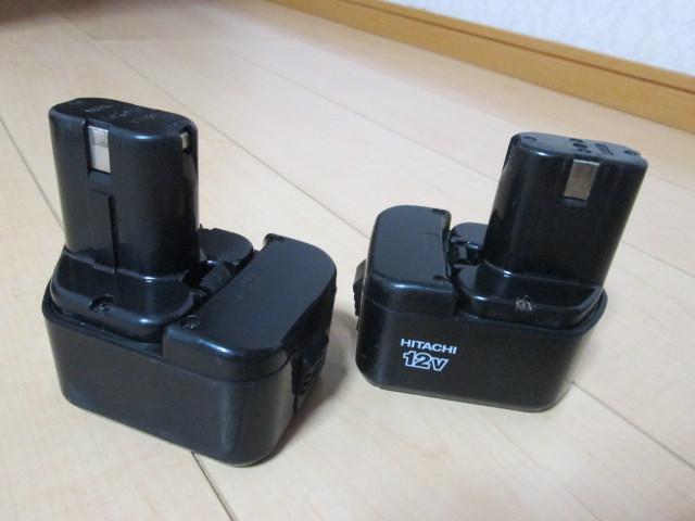●HITACHI 急速充電器 + 蓄電池_画像5