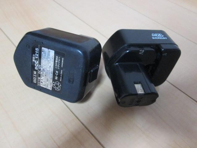 ●HITACHI 急速充電器 + 蓄電池_画像7