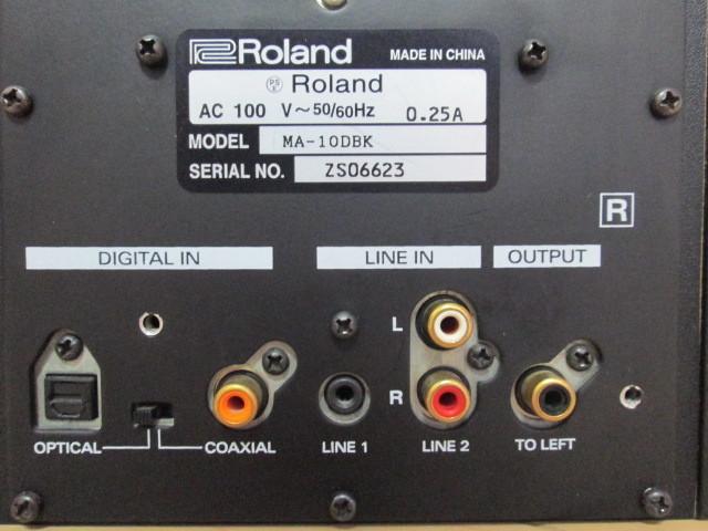 ●Roland /EDIROL モニタースピーカー MA-10D_画像5