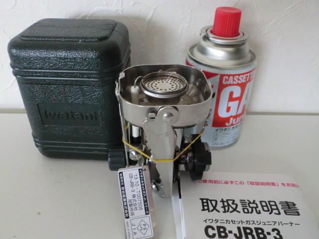 Iwataniイワタニ◎カセットガス ジュニアバーナーCB-JRB-3 屋外専用 ◎1Lの水が約4分で沸騰します_画像4