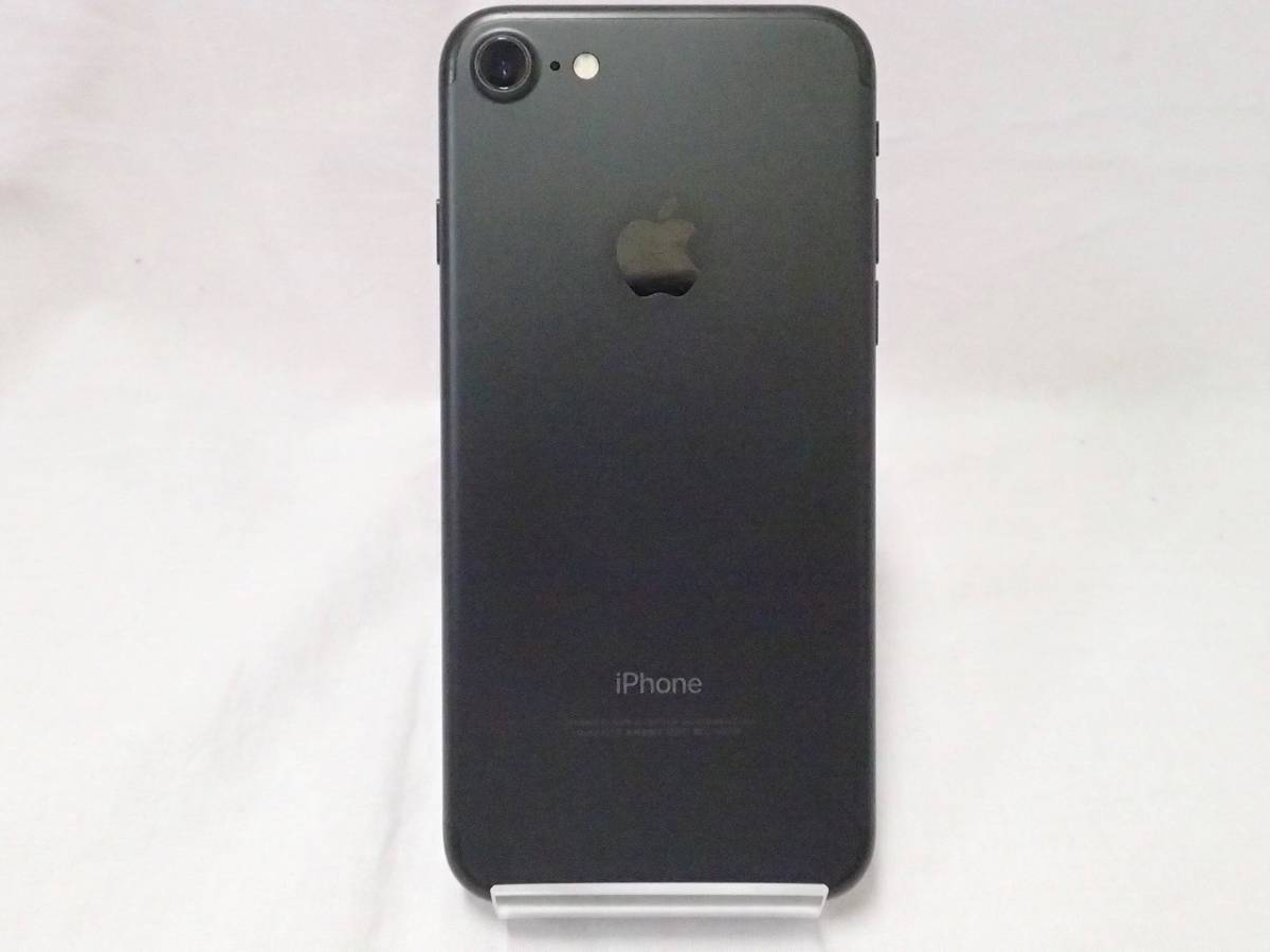 【大黒屋】★au SIMロック解除済み Apple アップル iPhone7 128GB MNCK2J/A 黒 ネットワーク制限〇 中古美品★_画像4