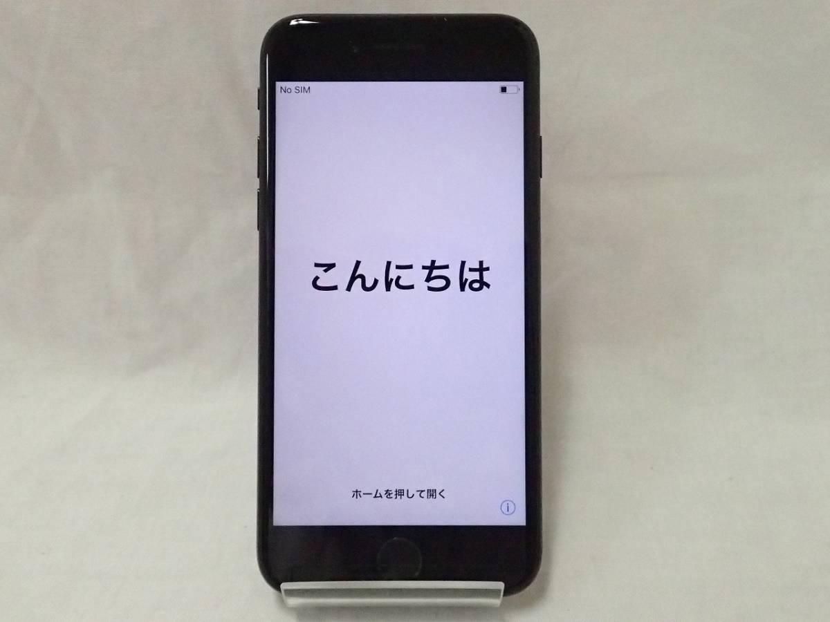 【大黒屋】★au SIMロック解除済み Apple アップル iPhone7 128GB MNCK2J/A 黒 ネットワーク制限〇 中古美品★_画像6