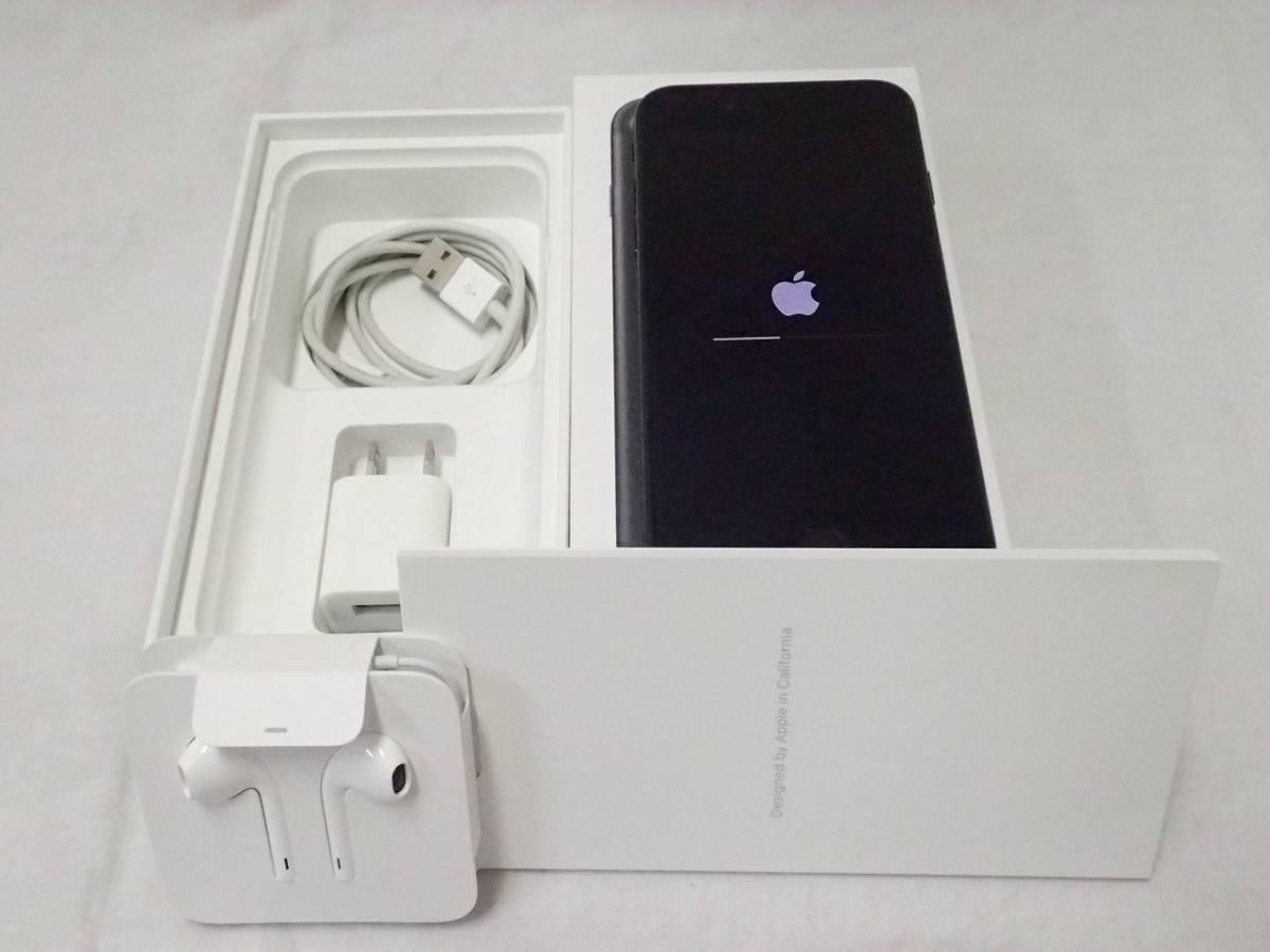 【大黒屋】★au SIMロック解除済み Apple アップル iPhone7 128GB MNCK2J/A 黒 ネットワーク制限〇 中古美品★_画像7