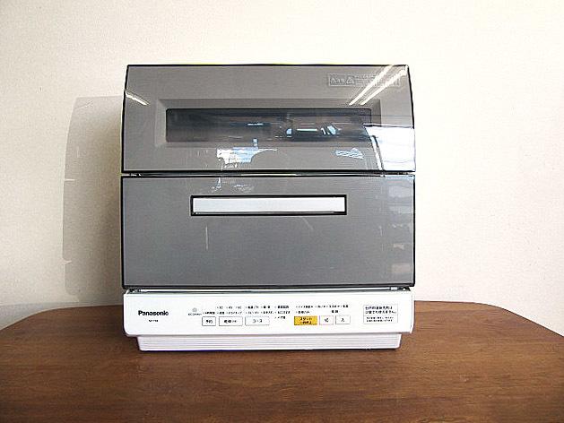 中古品/美品 2016年製 パナソニック/Panasonic 食器洗い乾燥機 NP-TR8-W  ホワイト/ECONAVI/エコナビ 搭載 食器点数45点