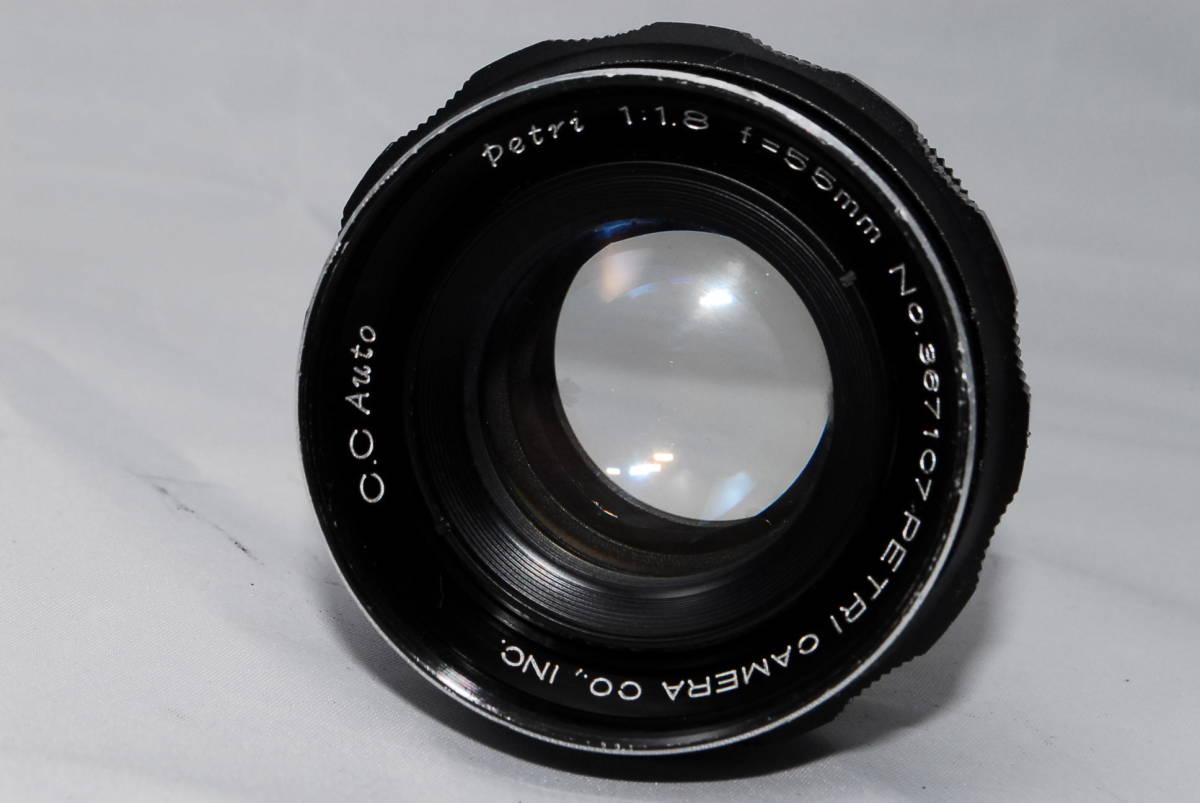 ♪値下げ交渉可能【ペトリ】Petri C.C Auto 55mm F1.8【希少レンズ】#10_画像1