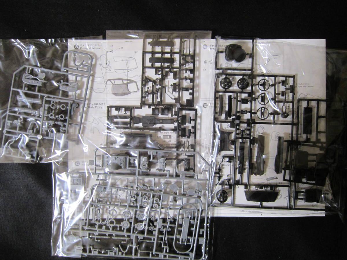 ■フジミ エンスージアストモデル 1/24 ポルシェ911 '73 カレラRS/porsche911 carrera RS EN-6_画像9