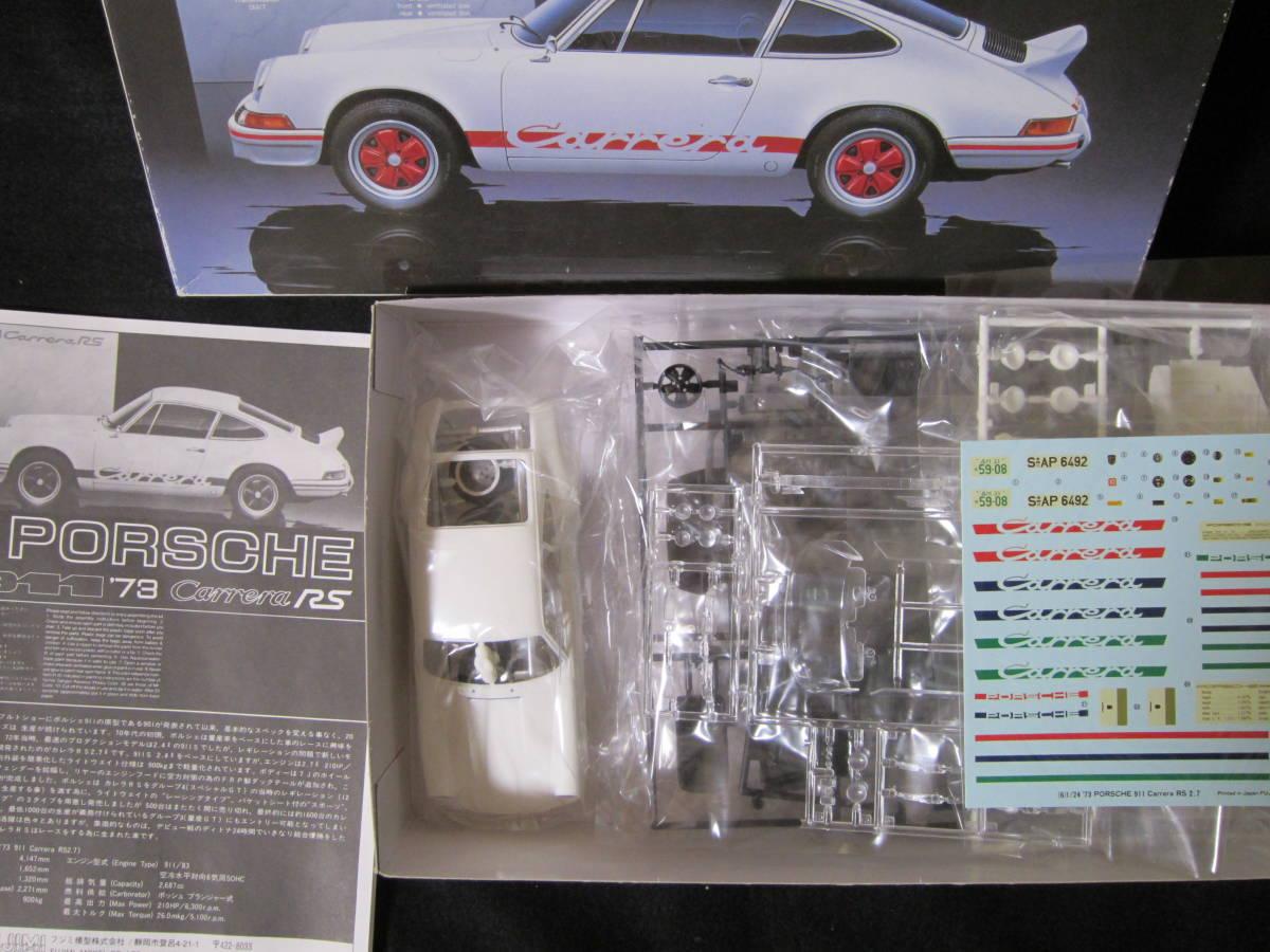 ■フジミ エンスージアストモデル 1/24 ポルシェ911 '73 カレラRS/porsche911 carrera RS EN-6_画像4