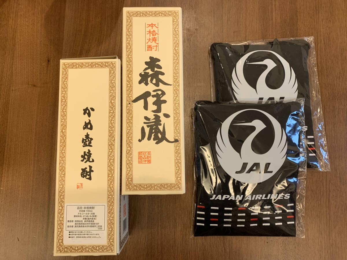 森伊蔵 720ml 2本セット JAL機内販売◆ 送料無料 おまけ付き!