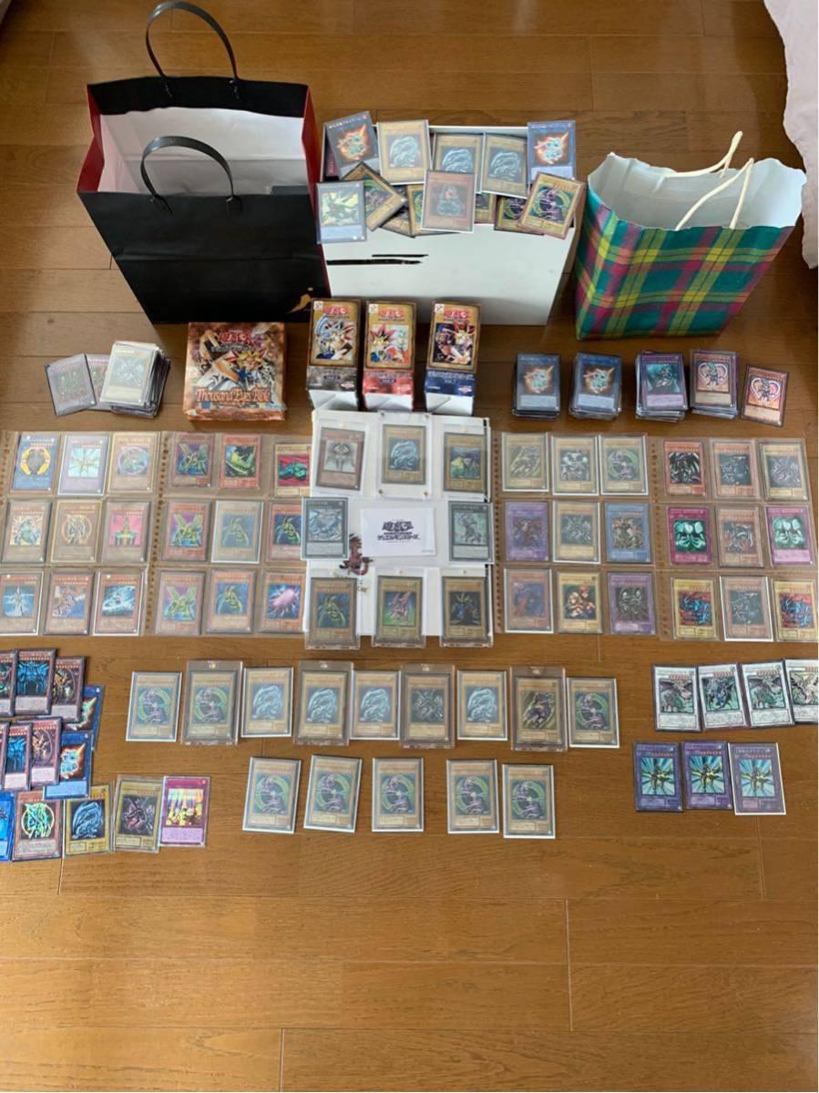 遊戯王 完全引退 買取価格350万円 1円からスタートします!! 売り切り