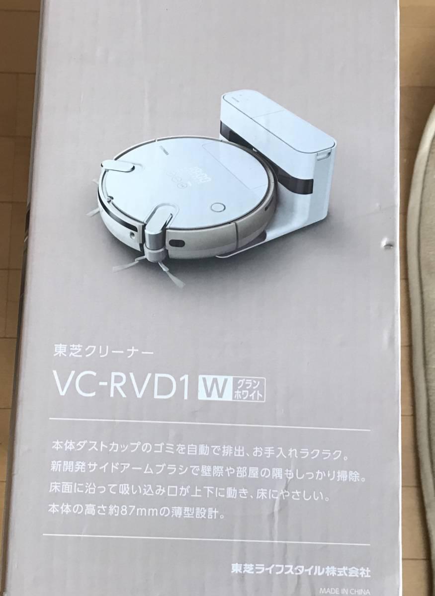 東芝 ロボット掃除機 白 VC-RVD1 W ヤフネコ発送対応 2021年までヨドバシ延長保証_画像6