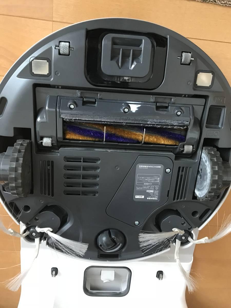 東芝 ロボット掃除機 白 VC-RVD1 W ヤフネコ発送対応 2021年までヨドバシ延長保証_画像2