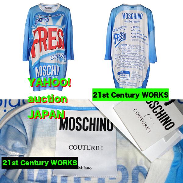 最終出品 MOSCHINO モスキーノ Jeremy Scott ジェレミー FRESH BIG T S/XS 特価!_画像4