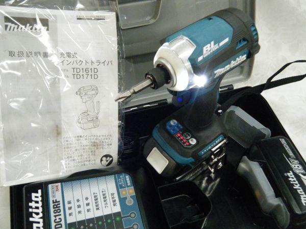 【中古品】マキタ 充電式インパクトドライバ TD171DRGX 6.0Ah/18V 製造番号292133_画像8