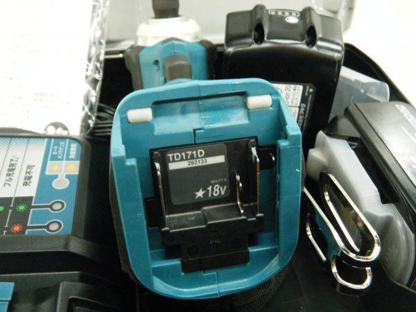 【中古品】マキタ 充電式インパクトドライバ TD171DRGX 6.0Ah/18V 製造番号292133_画像7