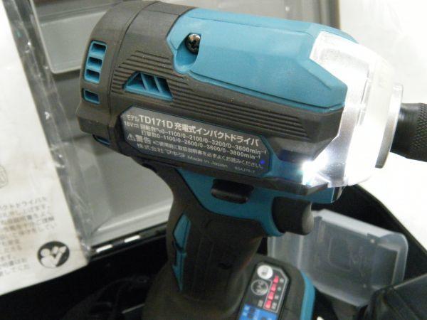 【中古品】マキタ 充電式インパクトドライバ TD171DRGX 6.0Ah/18V 製造番号292133_画像4