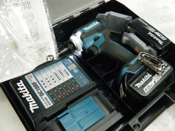 【中古品】マキタ 充電式インパクトドライバ TD171DRGX 6.0Ah/18V 製造番号292133_画像9