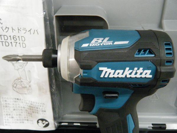 【中古品】マキタ 充電式インパクトドライバ TD171DRGX 6.0Ah/18V 製造番号292133_画像3