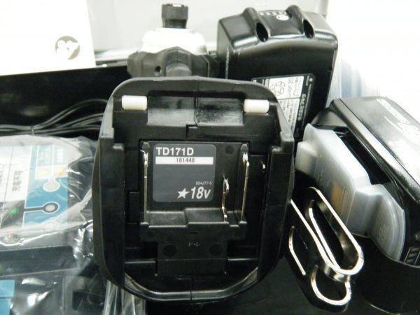 *【未使用品】* マキタ 充電式インパクトドライバ TD171DRGX(B)ブラック 6.0Ah/18V 製造番号181448_画像7