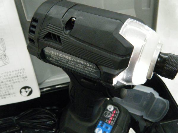 *【未使用品】* マキタ 充電式インパクトドライバ TD171DRGX(B)ブラック 6.0Ah/18V 製造番号181448_画像4