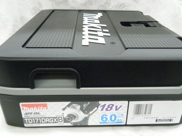 *【未使用品】* マキタ 充電式インパクトドライバ TD171DRGX(B)ブラック 6.0Ah/18V 製造番号181448